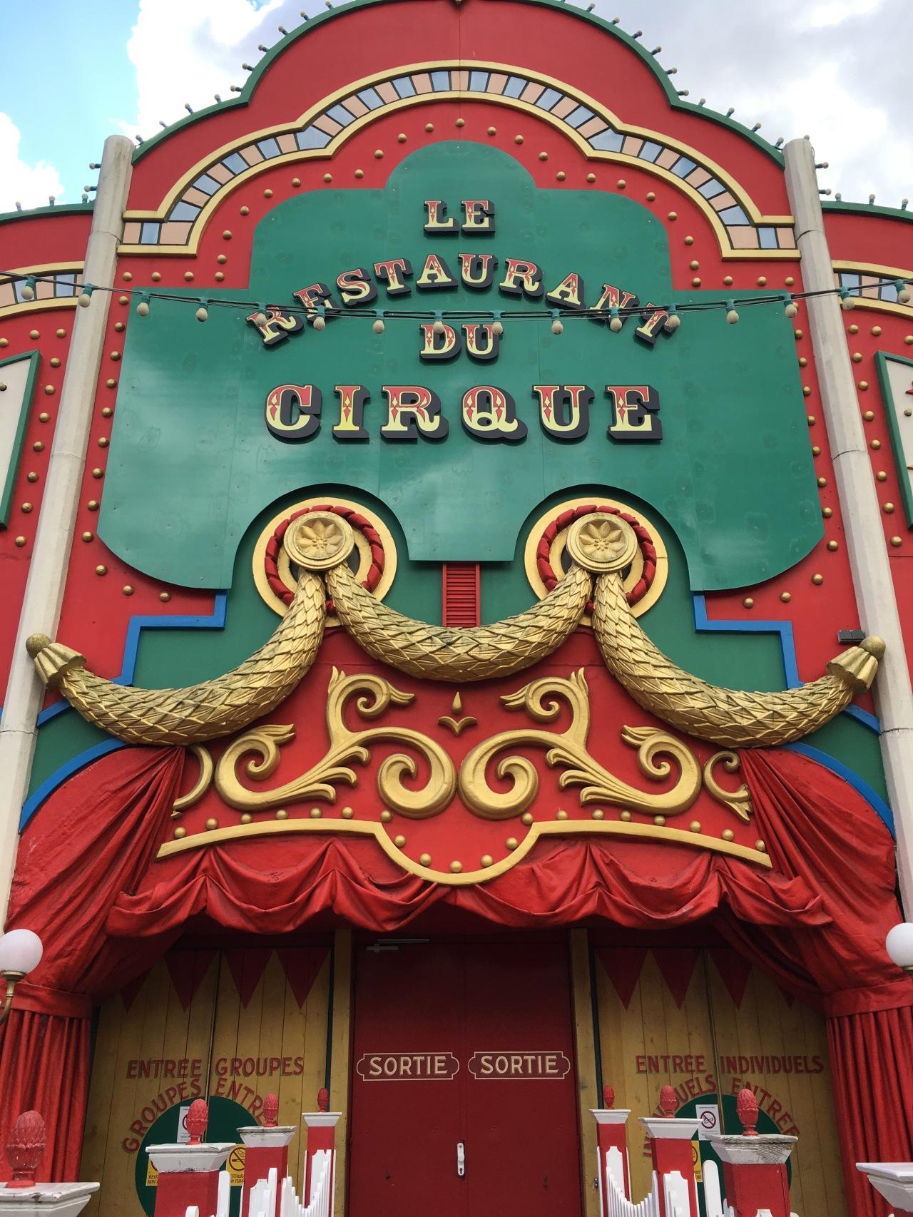 Parc Astérix le Cirque 1